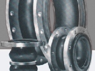 Rubber or EDM Expansion Joint